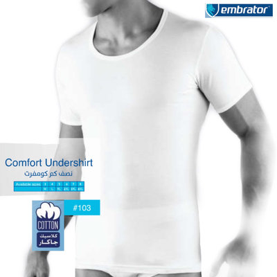 Embrator heren T-shirt invisible lage ronde hals wit