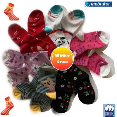 Meisjes sokken 6-paar met design