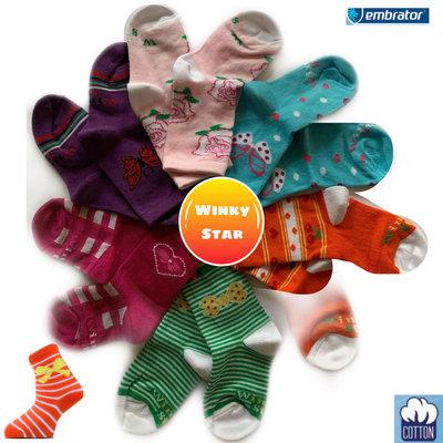 Meisjes sokken 6-paar met design mix