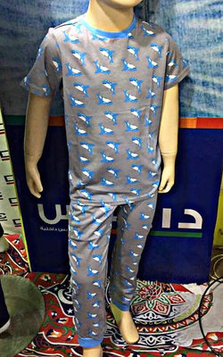 DICE Haaien pyjama