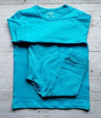 DICE Jongens Pyjama effen 2-delig turqoise/blauw