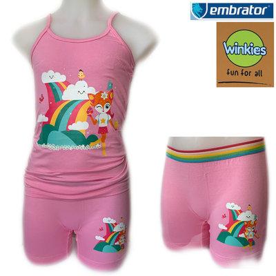 Embrator Meisjes ondergoed setje spaghetti+boxer Rainbow roze 10-11 jaar