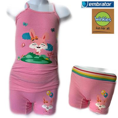 Embrator Meisjes ondergoed setje spaghetti+boxer Koka roze