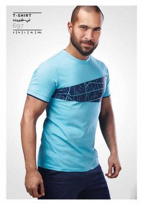 Embrator T-shirt korte mouw met print turquoise