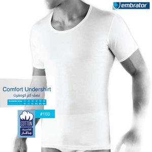 embrator heren t-shirt wit